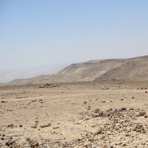 panorama of hills in the Negeb