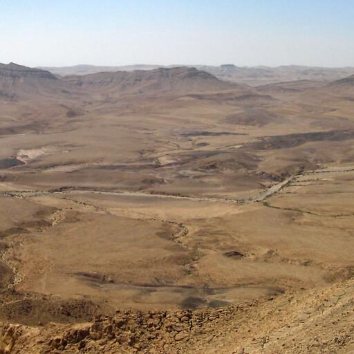 panorama of a region in Amalek
