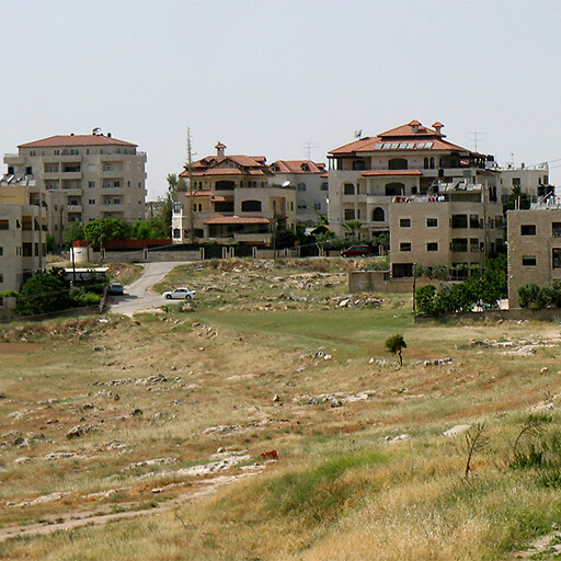 cityscape of Shuafat on Qu'meh
