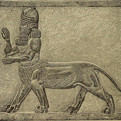 drawing of a god worshiped at Tell Ibrahim