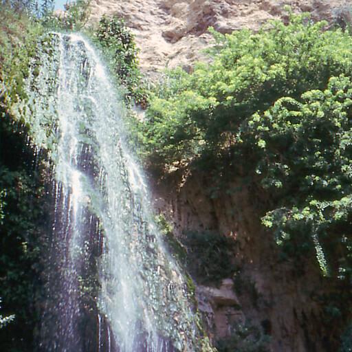waterfall at Ein Gedi