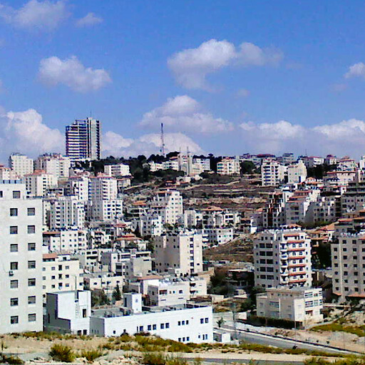 cityscape of Ramallah