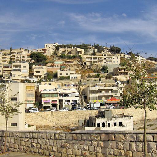 cityscape of Abu Dis