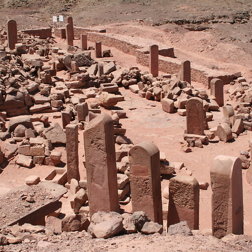 ruins at Serabit el Khadim
