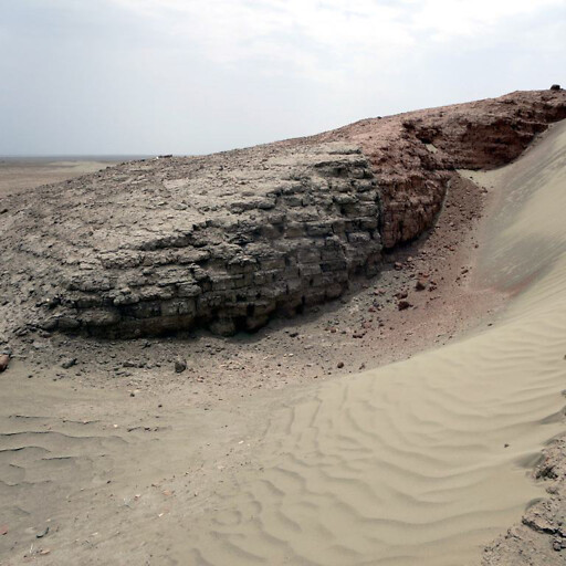 ruins at Larsa