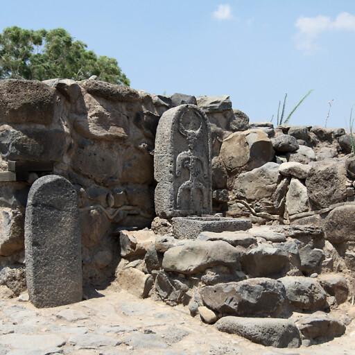 ruins at At Tell
