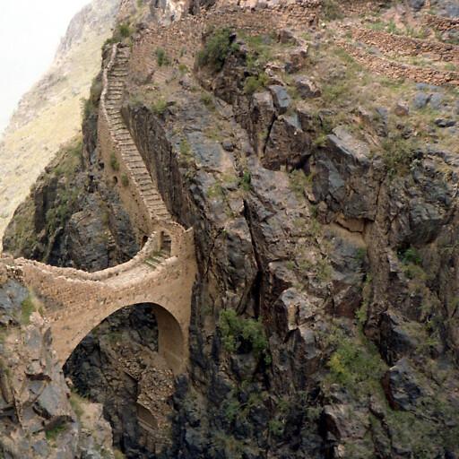 bridge in southwestern Arabia
