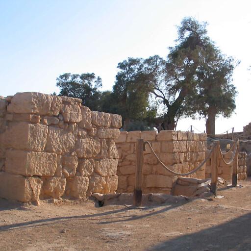 ruins at En Hazeva