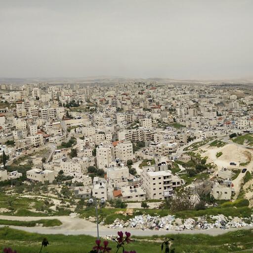 cityscape of Isawiya