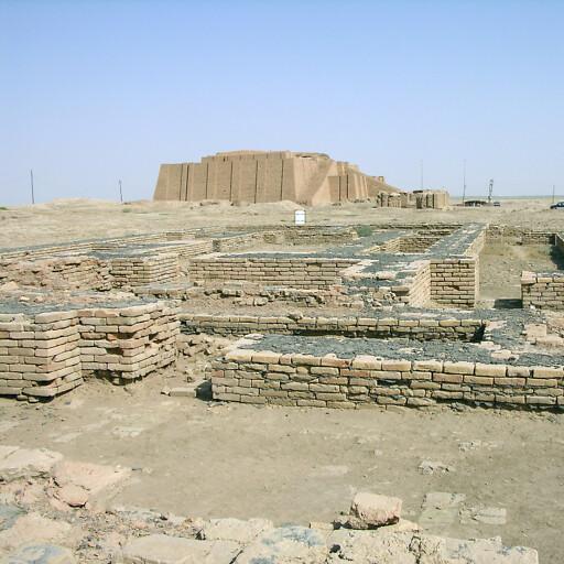 ruins at Tell el Muqayyar