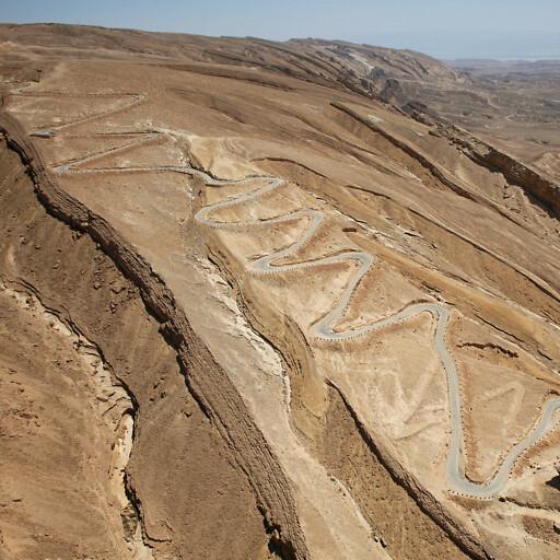 aerial panorama of Ma'ale Akrabbim
