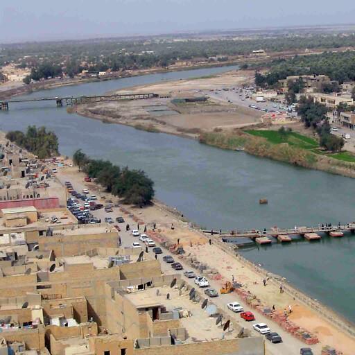 cityscape of Samawah