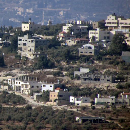 cityscape of Qusin