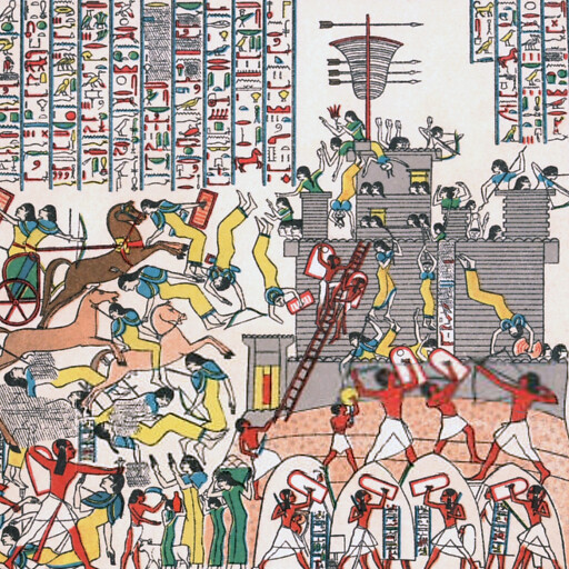 historical illustration of the Siege of Dapur, possibly at Tell Nebi Mend