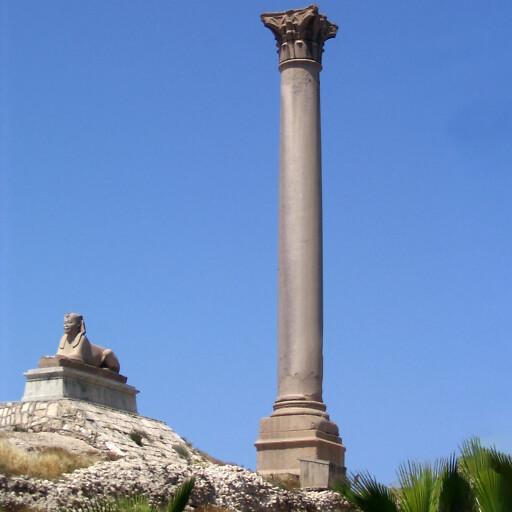 ruins at Alexandria