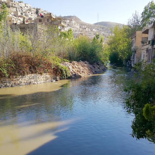 closeup of the Barada River
