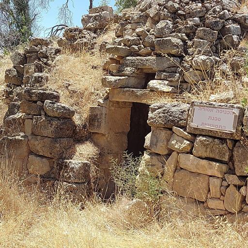ruins at Khirbet Nisieh