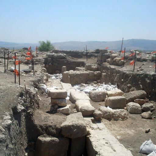 ruins at Yaquq