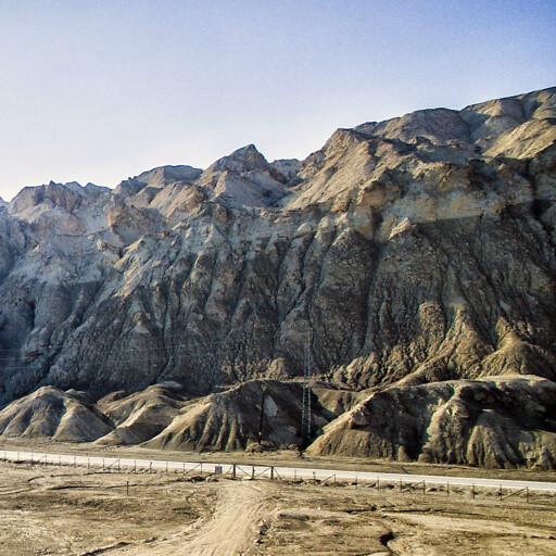 cliffs at Es Sebkha