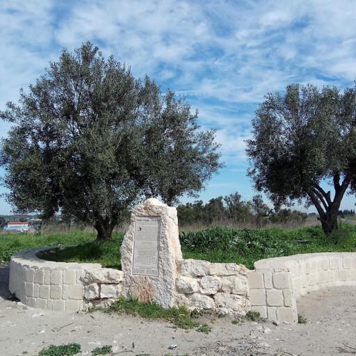 summit of Tell Melat