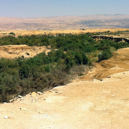 panorama looking southeast of the region including Khirbet Suweimeh, which is not visible