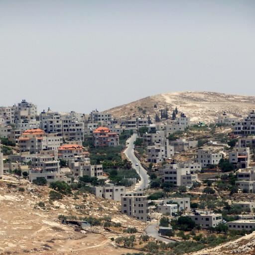 cityscape of Mukhmas