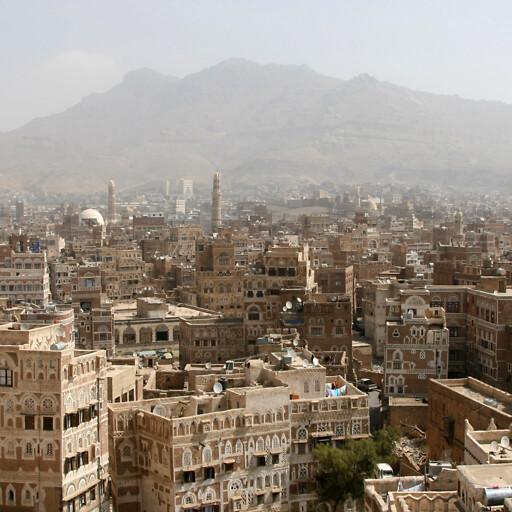 cityscape of Sanaa
