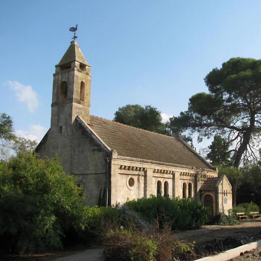 church at Umm al Amad