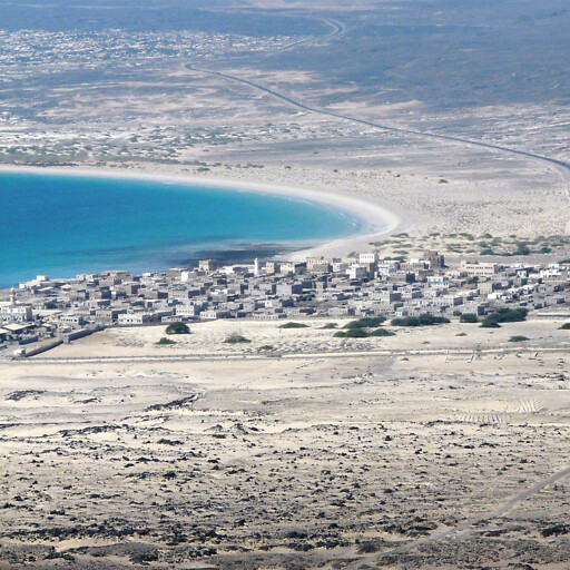 cityscape of Bir Ali