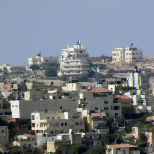 cityscape of Beit Anan