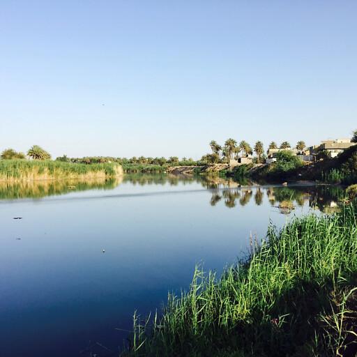 panorama of the Diyala River