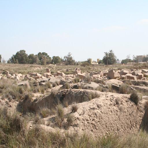 ruins at Tell Basteh