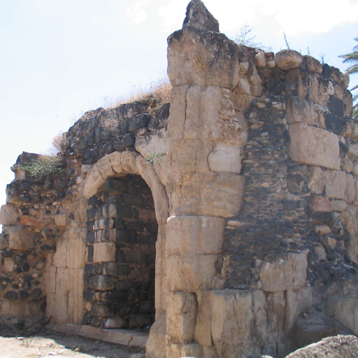 ruins at Khirbet Minyeh