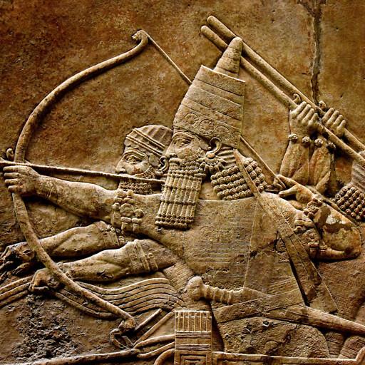 artifact from Nineveh