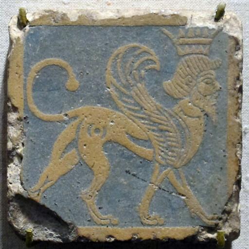 artifact from Qantir