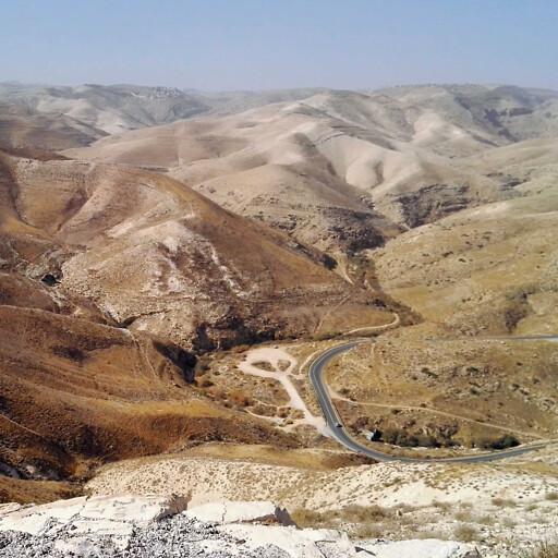 panorama of Nahal Mikhmash
