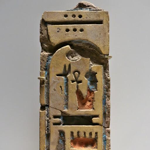 artifact from Tell el Yahudiye