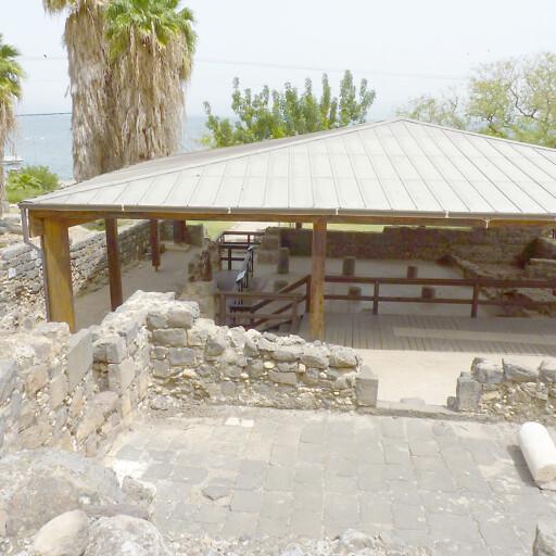 ruins at Hamat Tiberias