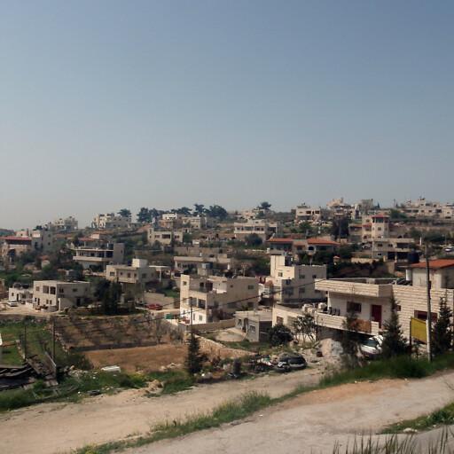 cityscape of Beit Ummar