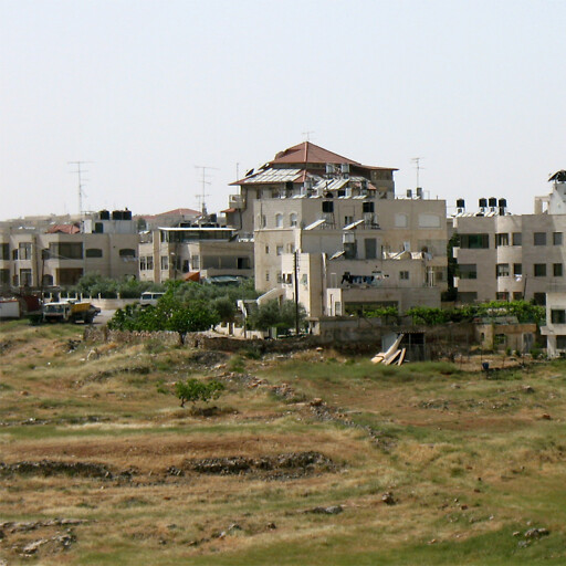 cityscape of Shufat
