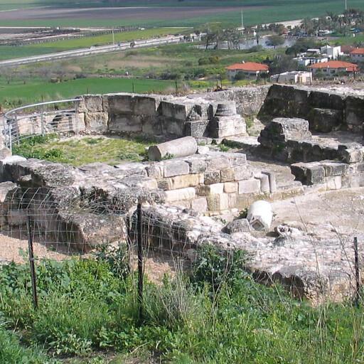 ruins at Tel Yokneam