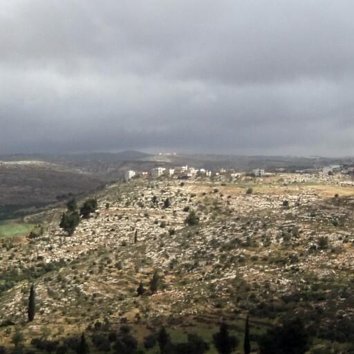 cityscape of the modern city around Khirbet Beit Amra