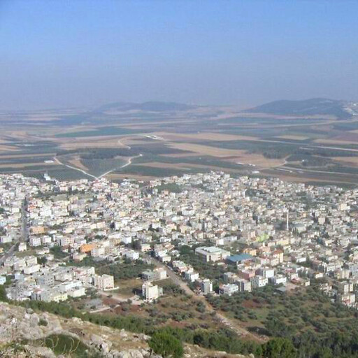cityscape of Iksal