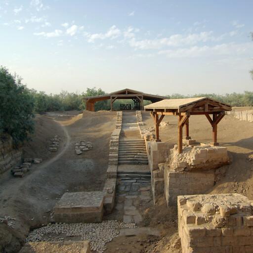 baptismal area at Aenon