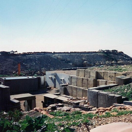 military post at Ramyah