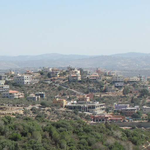 cityscape of Kafr Rai