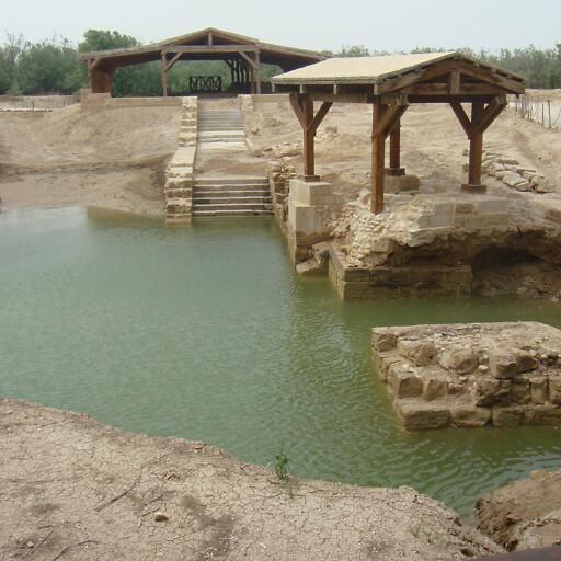 baptismal area at Al Maghtas