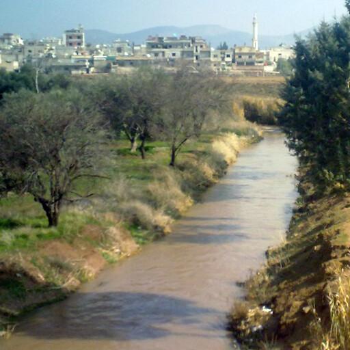 panorama of the Awaj River