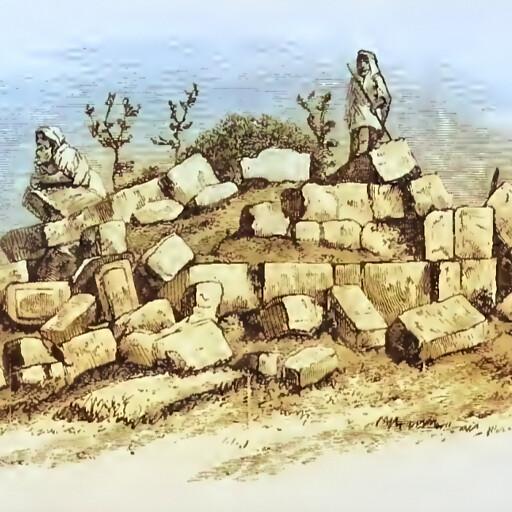 historical drawing of ruins at Raba