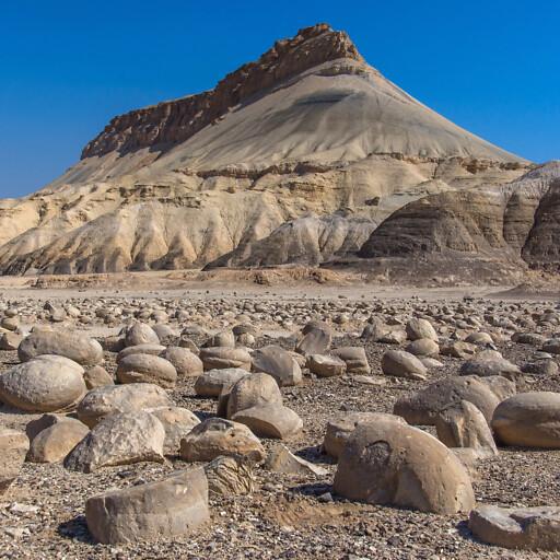 panorama of Har Zin
